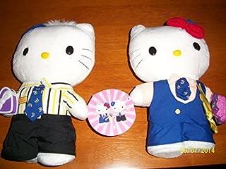 Best hello kitty mcdonalds toys 2000 Reviews