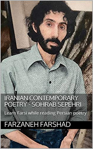 Iranian Contemporary Poetry - Sohrab Sepehri: Learn Farsi while reading Persian poetry (English Edition)