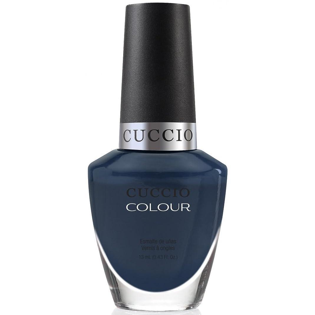 ハリケーン凝視解体するCuccio Colour Gloss Lacquer - Wild Knights - 0.43oz / 13ml