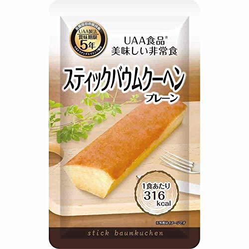 美味しい非常食 スティックバウムクーヘン(プレーン) 80g
