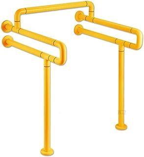 家庭の照明 バリアフリー障害者、高齢者の二重U字型のクロスバー手すり付きワンピーストイレアームレスト ( 色 : オレンジ )