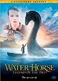 ウォーター・ホース [DVD]