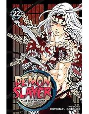 Demon Slayer: Kimetsu no Yaiba, Vol. 22: The Wheel Of Fate (English Edition)
