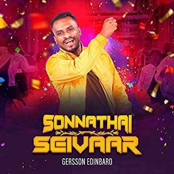 Sonnathai Seivaar