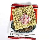 HKDBH Fideos Instant áneos, Fideos Instant áneos picantes, Aldea de nanjie, 70 Gramos una Bolsa, Comer seco, Hacer