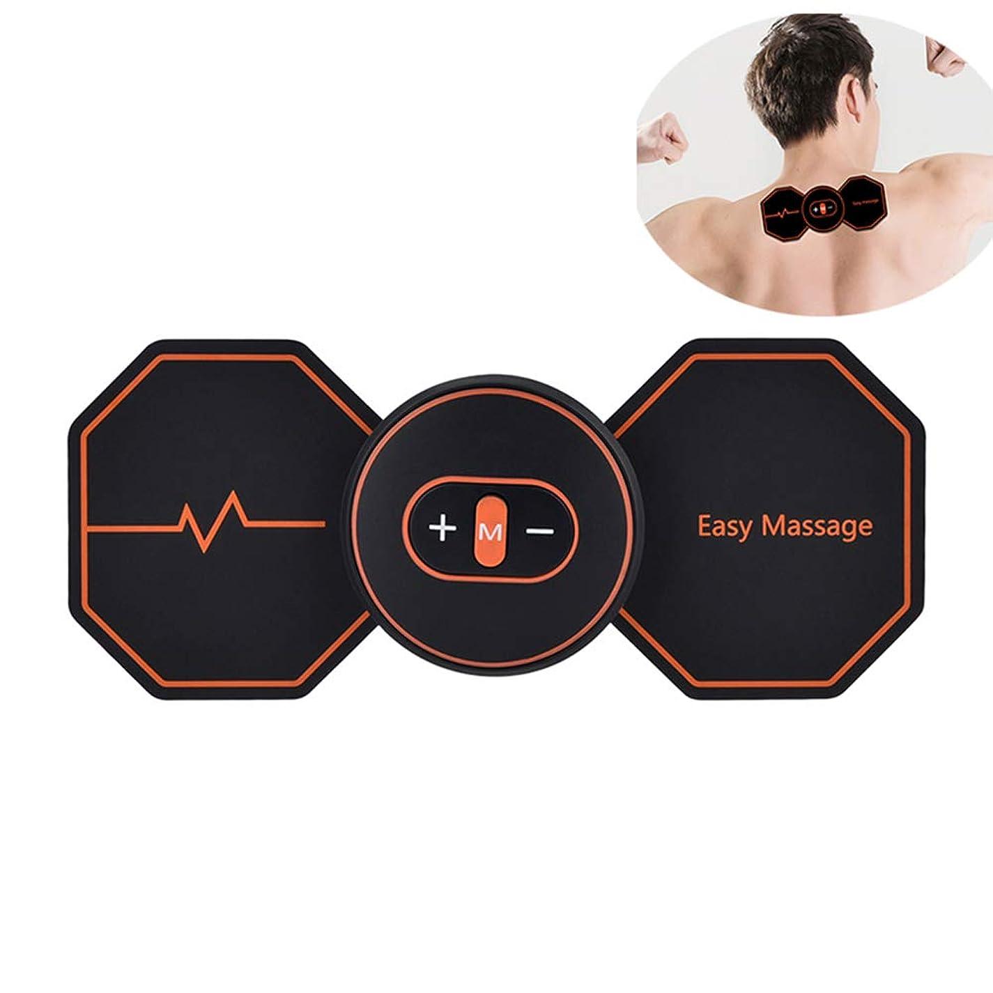 すきおしゃれな青ミニ首マッサージャー電気蝶デザインスマートEMS筋肉刺激装置背中頸部マッサージ背中の痛みを軽減するヘルスケア
