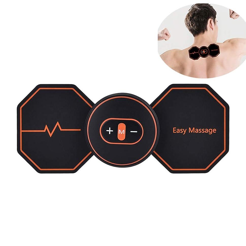 デマンドバルセロナ逆ミニ首マッサージャー電気蝶デザインスマートEMS筋肉刺激装置背中頸部マッサージ背中の痛みを軽減するヘルスケア