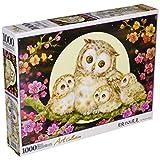 1000ピースジグソーパズル 月夜のお花見(49×72cm)
