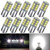 GIVEDOUA 1156 LED RV Bulb, 1003 BA15S 1141 7506 LED Replacement Light Bulbs for 12V RV Car Camper Trailer Interior Indoor Lights Backup light etc, Super Bright 5050 18-SMD 6000K White,(10pcs)