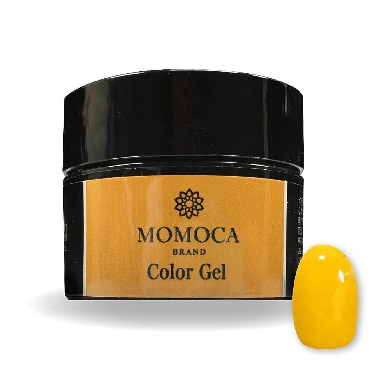 醸造所殺すドットMOMOCA モモカ ジェルネイル サロン品質 高発色 長持ち プロ仕様 ネイルサロン ネイリスト (024M Pumpkin yellow パンプキンイエロー)