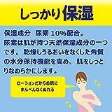 【第2類医薬品】近江兄弟社メンターム EXローション 100mL