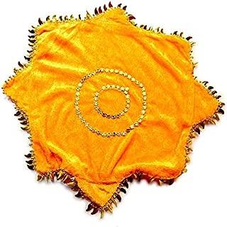 Chinese Dancing Velvet Handkerchief Hanky Dance Accessory (Gold)
