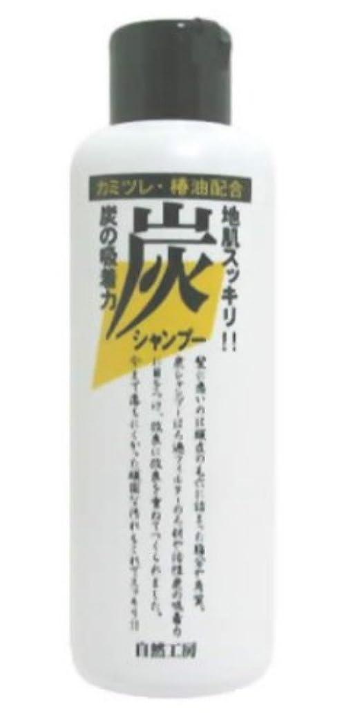 耕す民族主義ファンSK フォレストシャンプー(炭)300ml
