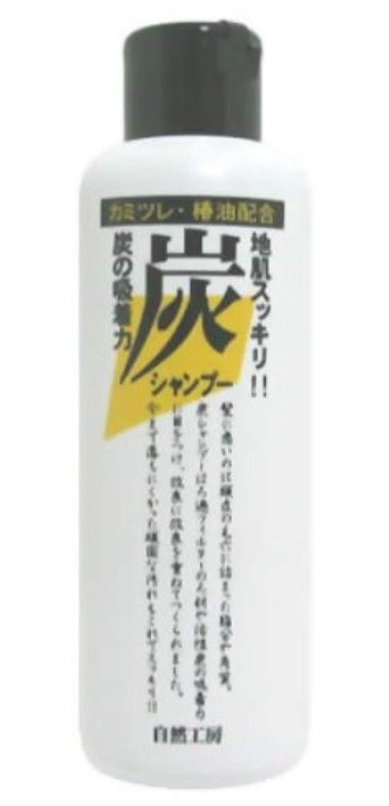 読書エンゲージメント種SK フォレストシャンプー(炭)300ml