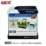 ジェックス グラステリアキューブ300セット 水槽 フィルター付