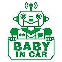 imoninn BABY in car ステッカー 【パッケージ版】 No.50 ロボットさん (緑色)