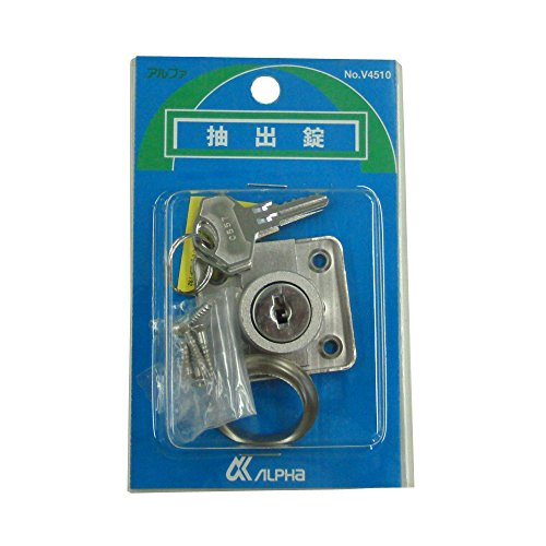 ALPHA(アルファ) ALPHa シリンダー 抽出(ひきだし)錠 V-4510-ST