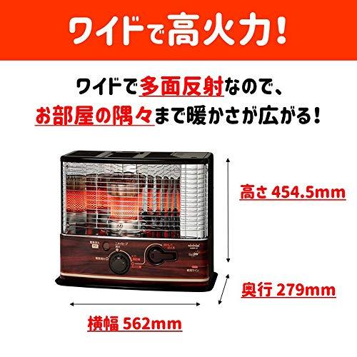 トヨトミ反射型ストーブぐるんPa(木造8畳まで/コンクリート11畳まで)日本製木目色RS-G300(M)