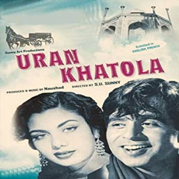 Uran Khatola (Original Motion Picture Soundtrack)