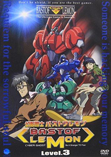 幻影闘士バストフレモン (3) [DVD]