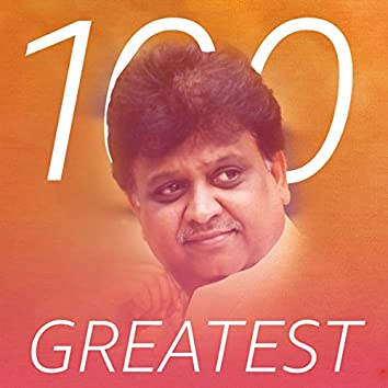 100 Greatest S. P. B. Songs (Telugu)