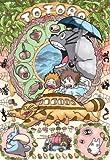 yuandp Pintura de Animales de Dibujos Animados jardín de Infantes habitación de los niños Calidad Centeno decoración del hogar Cartel Arte de la Pared Pintura de la Lona 50x70 cm sin Marco