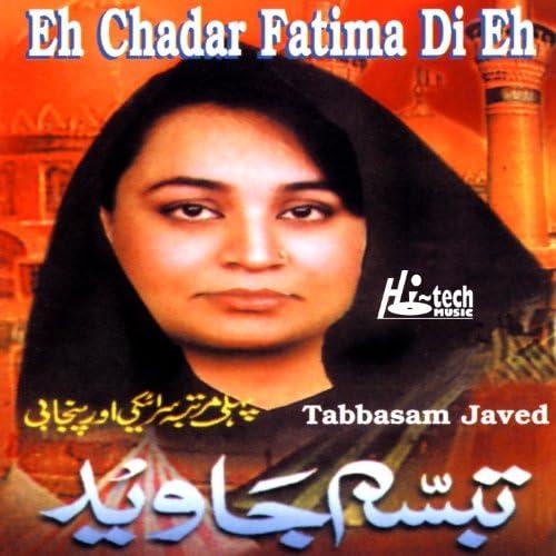 Tabbasam Javed