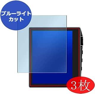 3枚 VacFun Hidizs AP80 用 対応 ブルーライトカット 自己修復 日本製素材 4H フィルム 保護フィルム 気泡無し 0.14mm 液晶保護 フィルム プロテクター 保護 フィルム(*非 ガラスフィルム 強化ガラス ガラス ) ブルーライト カット 適用 専用 改善版