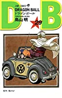 DRAGON BALL 29 (ジャンプコミックス)