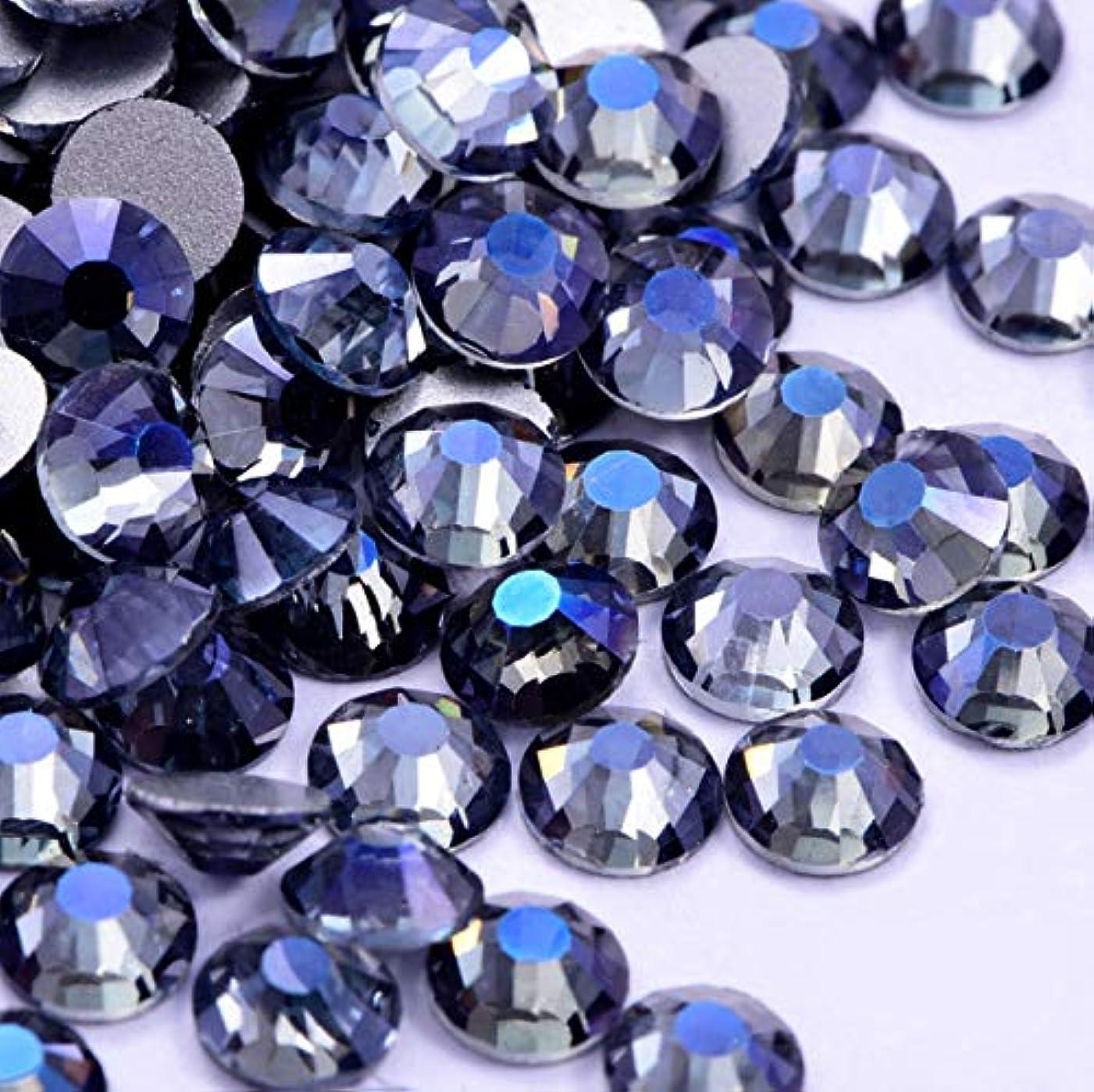 製油所あなたが良くなりますきらめき【ラインストーン77】高品質ガラス製ラインストーン 色/サイズ選択可 SS3~SS50 スワロフスキー同等 (パープルゴースト, SS20:約4.7mm(約120粒))