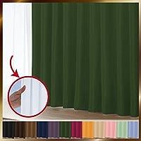 窓美人 1級遮光カーテン&UV・遮像レースカーテン 各1枚 幅150×丈200cm 幅150×丈198cm リーフグリーン リュミエール 断熱 遮熱 防音 紫外線カット