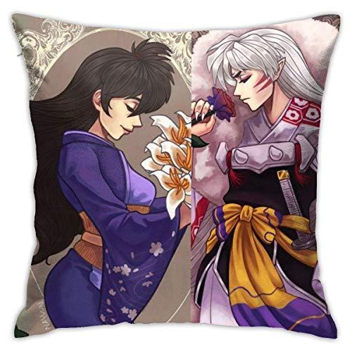 qidong Coole Anime - Funda de cojín con cremallera oculta integrada, de seda, desenfadada, decorativa, para fundas de almohada cuadradas al aire libre, 18 x 18 cm