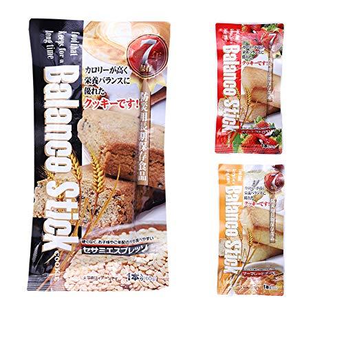 非常食 7年保存食 バランススティック 【100個/箱セット】 (3種類から選択) (マーマレードチーズ)