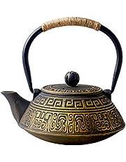 HwaGui żeliwny czajniczek z zaparzaczem ze stali nierdzewnej czajnik retro dzbanek do herbaty na luzem, 800 ml