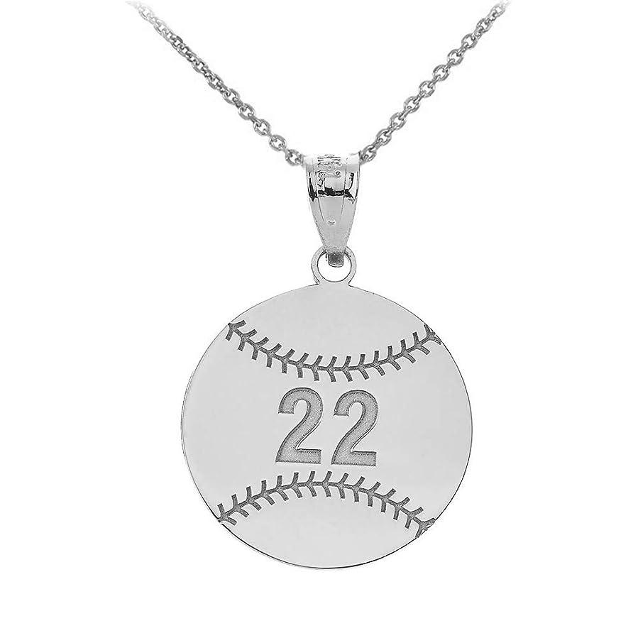 ピジン危険メッシュスポーツチャーム 925スターリングシルバー 野球/ソフトボールネックレス 名前と番号付き 22インチ カスタマイズ可