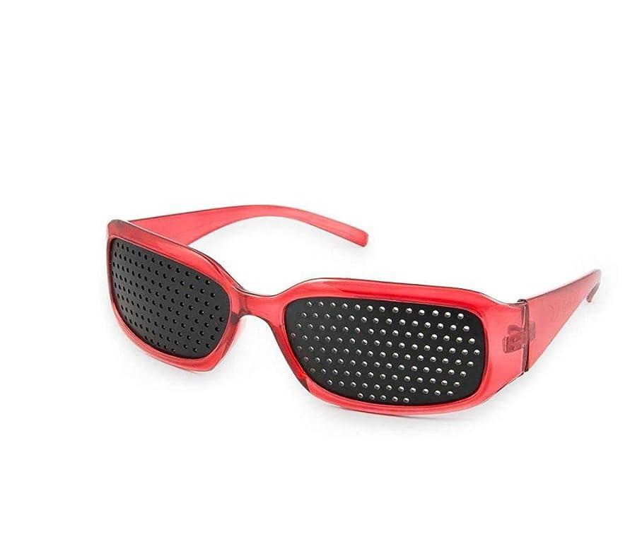 感嘆符セミナー雄大なユニセックス視力ビジョンケアビジョンピンホールメガネアイズエクササイズファッションナチュラル (Color : 赤)