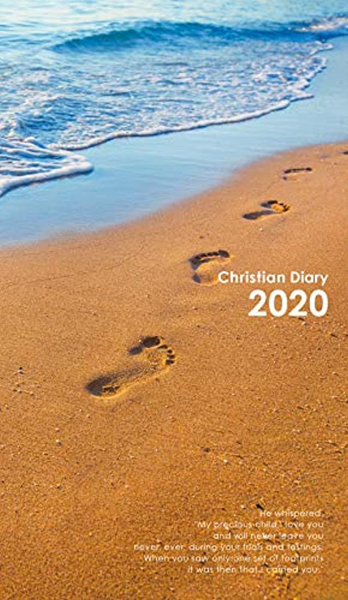 五月独立活気づける2020 クリスチャンダイアリー フットプリント