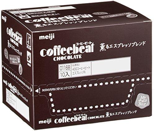 明治 コーヒービート薫るエスプレッソブレンド 40g×10個
