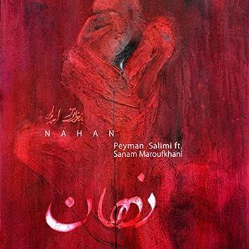 Nahan (feat. Sanam Maroufkhani)