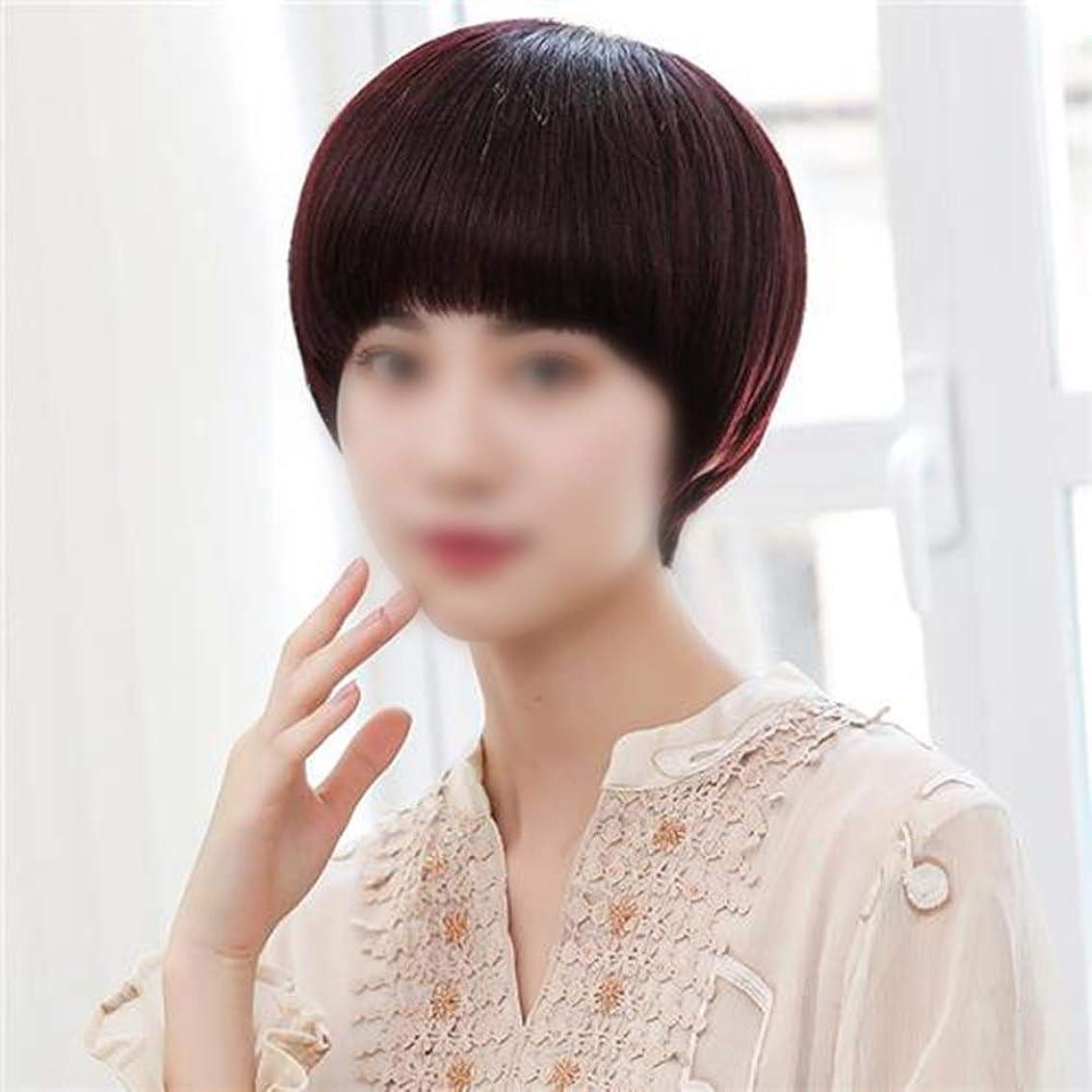 篭第五サスペンションHOHYLLYA リアルヘア手編みボブショートストレートヘア前髪ふわふわハンサムウィッグ女性のための毎日のドレスファッションかつら (色 : ワインレッド)