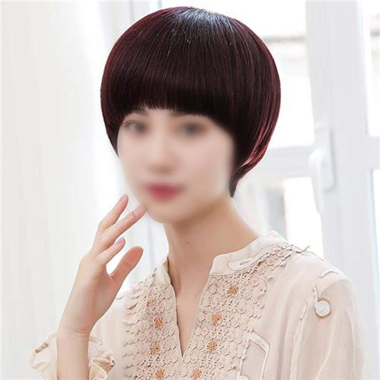 今までスポーツをする横にHOHYLLYA リアルヘア手編みボブショートストレートヘア前髪ふわふわハンサムウィッグ女性のための毎日のドレスファッションかつら (色 : ワインレッド)