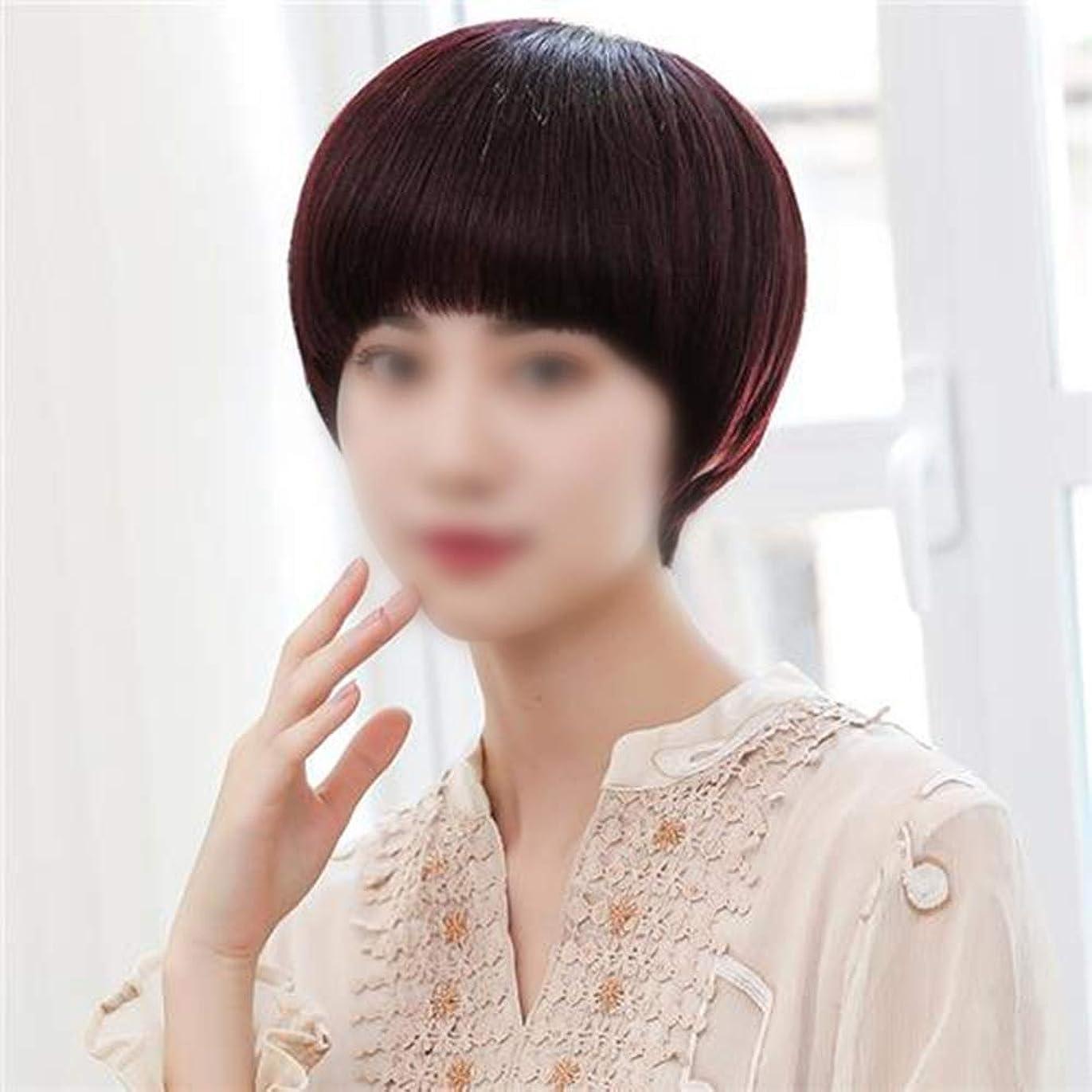 ロック慈悲深い南西HOHYLLYA リアルヘア手編みボブショートストレートヘア前髪ふわふわハンサムウィッグ女性のための毎日のドレスファッションかつら (色 : ワインレッド)