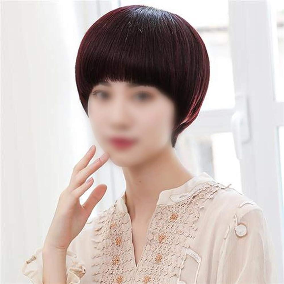 雑品とは異なり仲介者YESONEEP リアルヘア手編みボブショートストレートヘア前髪ふわふわハンサムウィッグ女性のための毎日のドレスファッションかつら (Color : ワインレッド)