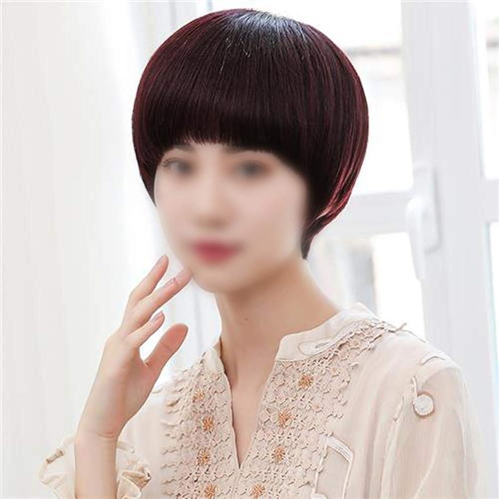 金属バイナリ傷つけるYESONEEP リアルヘア手編みボブショートストレートヘア前髪ふわふわハンサムウィッグ女性のための毎日のドレスファッションかつら (Color : ワインレッド)