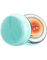洗顔ブラシ 電動 シリコン X7完全防水 電動洗顔ブラシ 深層清潔 洗顔器 毛穴ケア フェイスブラシ 洗顔 ANLAN 美顔器 ems 温熱ケア 光エステ 振動力4段階調節 男女兼用 (グリーン)