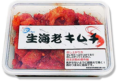 【冷凍】生の赤海老キムチ 500g(むき身)冷凍発送(生でも焼いても美味しい)