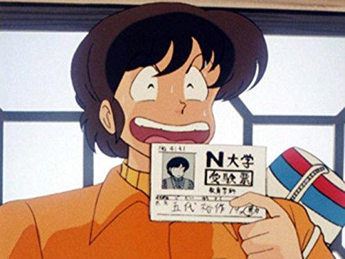 #4 響子さんハラハラ?!五代君は受験ですの拡大画像