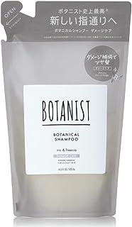 【詰め替え】BOTANIST(ボタニスト) ボタニカルシャンプー【ダメージケア】425mL リニューアル 植物由来 ヘアケア ノンシリコン ダメージ 補修 ツヤ 指通り