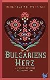 Bulgariens Herz: Anthologie aktueller bulgarischer Lyrik