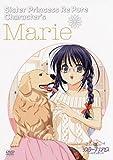 シスター・プリンセス Re Pure Vol.10 鞠絵[DVD]